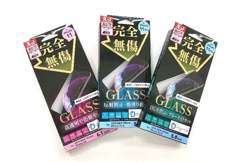 株式会社サンクレストの強化ガラス製品「完全無傷」