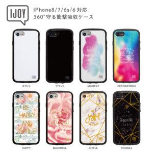 iPhone8スタンダードシリーズブラックとホワイト他デザイン