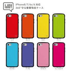 iPhone8スタンダードシリーズビビット系カラー