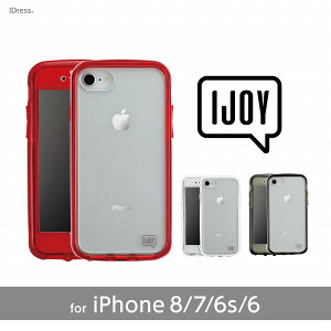 アイジョイiPhone8クリアシリーズ3種