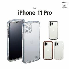 アイジョイiPhone11Proクリアシリーズ4種