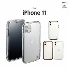 アイジョイiPhone11クリアシリーズ4種