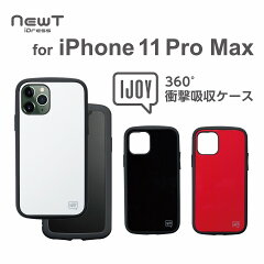 アイジョイiPhone11ProMaxのスタンダードカラー3色