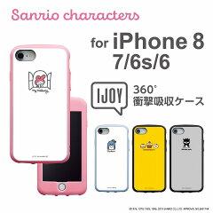 アイジョイiPhone8サンリオキャラクターズ4種