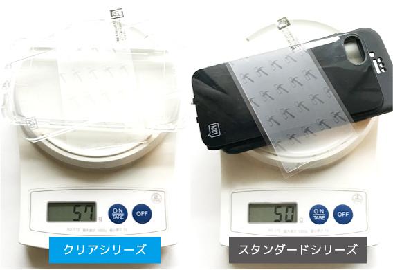 重さの比較(iPhone8/7/6s/6対応のしジョイの場合)